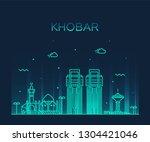 khobar skyline  saudi arabia.... | Shutterstock .eps vector #1304421046