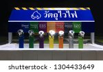the flammable gas tank station... | Shutterstock . vector #1304433649