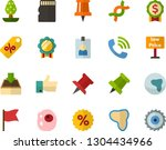 color flat icon set   africa... | Shutterstock .eps vector #1304434966