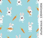 cute white bunny and carrot... | Shutterstock .eps vector #1304441836