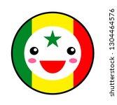kawaii senegal flag smile. flat ... | Shutterstock .eps vector #1304464576