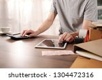 young startup business owner is ... | Shutterstock . vector #1304472316