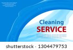 cleaning or laundry services... | Shutterstock .eps vector #1304479753
