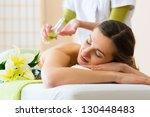 beautiful woman having a... | Shutterstock . vector #130448483