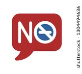 no smoking cigarette concept... | Shutterstock .eps vector #1304494636