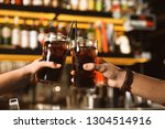 young couple with glasses of... | Shutterstock . vector #1304514916