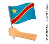 democratic republic of the... | Shutterstock . vector #1304546533