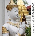 thai religious sculpture | Shutterstock . vector #1304546560