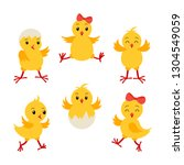 collection cartoon chikens for... | Shutterstock .eps vector #1304549059