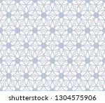 seamless floral pattern. vector ... | Shutterstock .eps vector #1304575906