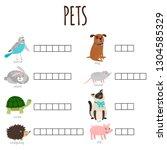 word game for kids how named... | Shutterstock .eps vector #1304585329