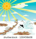 snowman melted in the spring | Shutterstock .eps vector #130458608