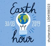 earth hour campaign banner with ... | Shutterstock .eps vector #1304588323