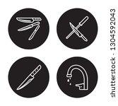 4 linear vector icon set  ...   Shutterstock .eps vector #1304592043