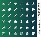 preparation icon set.... | Shutterstock .eps vector #1304595373