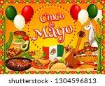 cinco de mayo mexican fiesta...   Shutterstock .eps vector #1304596813