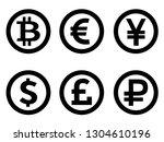 logos of international... | Shutterstock .eps vector #1304610196