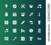 mixer icon set. collection of... | Shutterstock .eps vector #1304621080