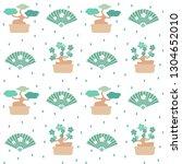 oriental seamless vector... | Shutterstock .eps vector #1304652010