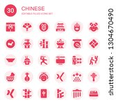 chinese icon set. collection of ... | Shutterstock .eps vector #1304670490
