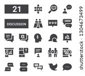 discussion icon set. collection ...