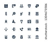 glyph icon set. collection of... | Shutterstock .eps vector #1304673586