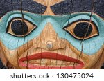 Detailed Face Of Totem Pole