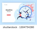 deadline concept illustration ... | Shutterstock .eps vector #1304754280