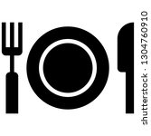 icon shows fork  knife and... | Shutterstock .eps vector #1304760910