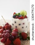 yogurt with grapes  kiwi and... | Shutterstock . vector #130479170