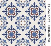 seamless damask pattern....   Shutterstock .eps vector #1304793466