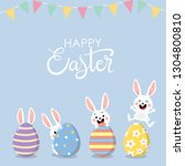 happy easter greeting card with ... | Shutterstock .eps vector #1304800810