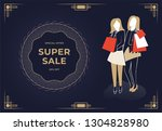 two women holding bags. super... | Shutterstock . vector #1304828980