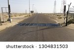 abu dhabi   united arab...   Shutterstock . vector #1304831503