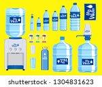 set of plastic water bottle or... | Shutterstock .eps vector #1304831623