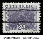 zagreb  croatia   september 05  ...   Shutterstock . vector #1304842069