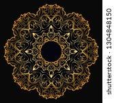 oriental mandala. vintage... | Shutterstock .eps vector #1304848150