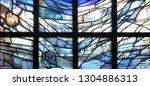 leutershausen  germany   july...   Shutterstock . vector #1304886313