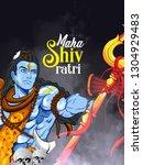 illustration of lord shiva ... | Shutterstock .eps vector #1304929483