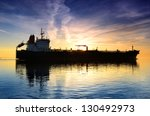 Cargo Ship Sailing Away Against ...
