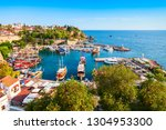 port in antalya old town or... | Shutterstock . vector #1304953300