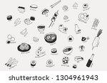 collection of the different... | Shutterstock .eps vector #1304961943