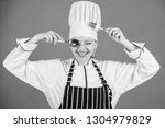 traditional culinary....   Shutterstock . vector #1304979829