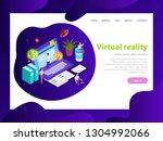 effective website template...   Shutterstock .eps vector #1304992066