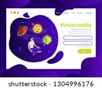 effective website template...   Shutterstock .eps vector #1304996176
