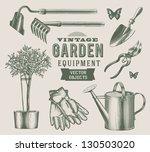 vintage garden objects | Shutterstock .eps vector #130503020