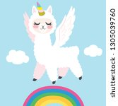 cute llama unicorn with wings... | Shutterstock .eps vector #1305039760