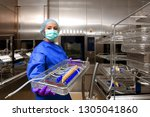 a young woman works in a... | Shutterstock . vector #1305041860