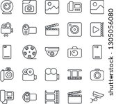 thin line icon set   camera... | Shutterstock .eps vector #1305056080