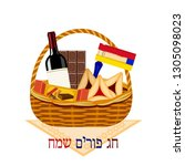 vector illustration for jewish... | Shutterstock .eps vector #1305098023